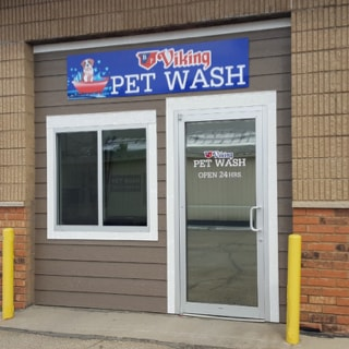 Enclosed Pet Wash Entry